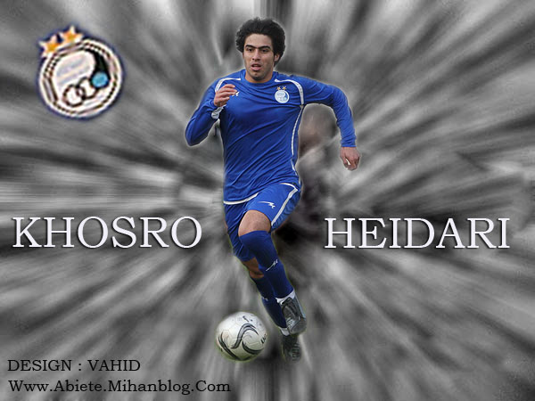 http://vahidabi.persiangig.com/document/Khosroheidari2.jpg